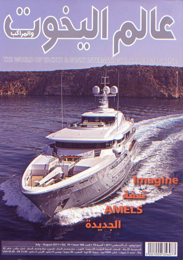 The World of Yacht & Boats International, issue 108/2011