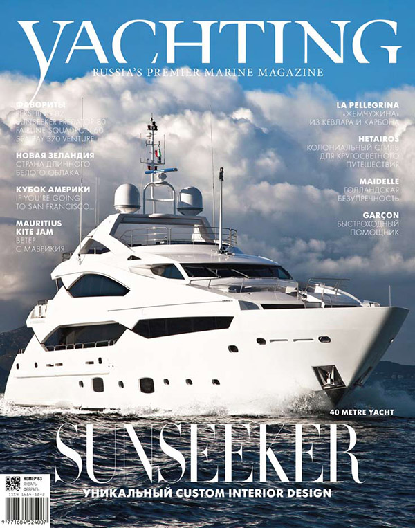 Yachting Russia, January/February 2013