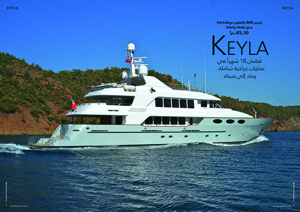 The World of Yachts & Boats, Jan./Feb. 2014