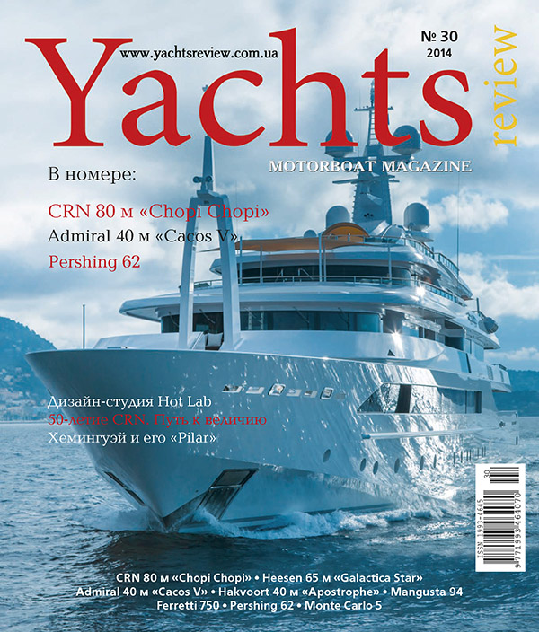 Yachts Review, issue 30/2014