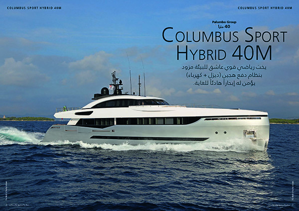 The World of Yacht & Boats, March/April 2014