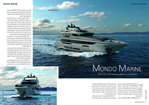 The World of Yachts & Boats, Aug./Sep. 2014