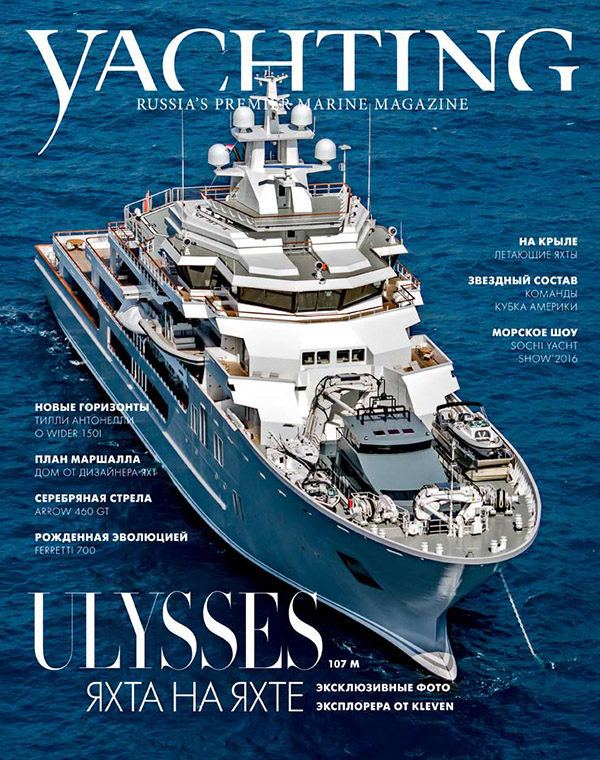 Yachting Russia, issue 84/2016