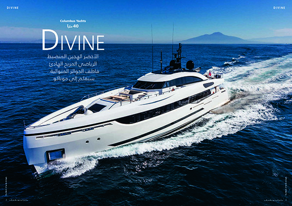 The world of Yachts & Boats, Sep./Oct 2016