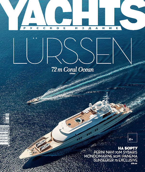 Yachts Russia, November/December 2016