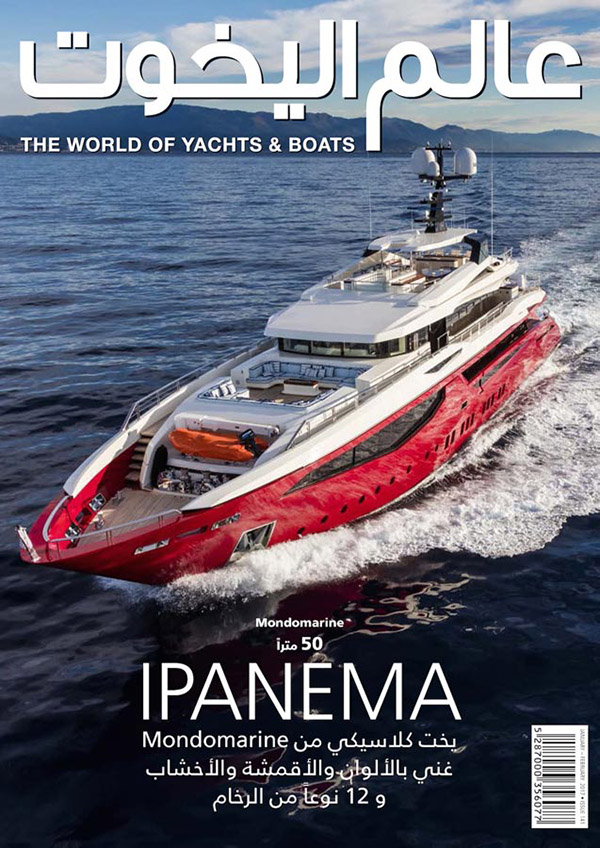 The World of Yachts & Boats, Jan/Feb 2017