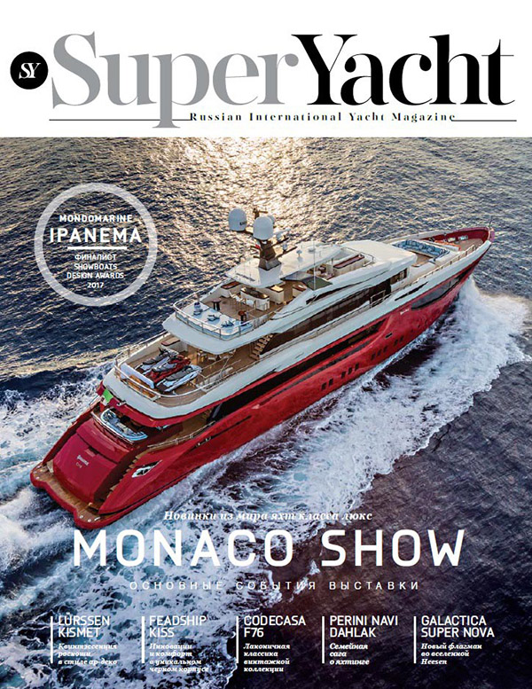 SuperYacht Russia, June 2017