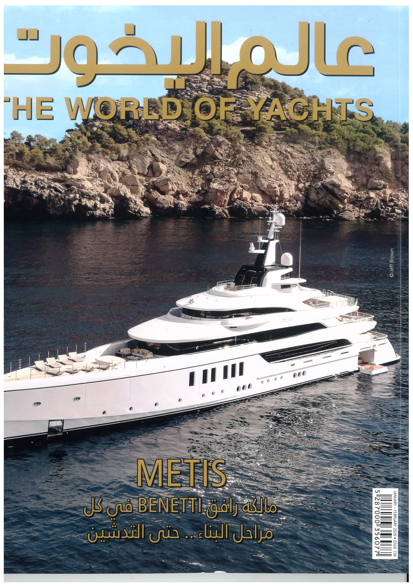 The Wolrd of Yachts, Jan-Feb 2020